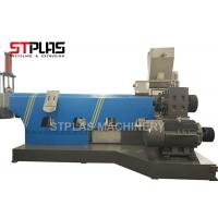 China Single Screw Extruder For PP PE Pellets Making , Plastic Extrusion Machine on sale