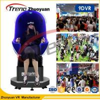 China Racing Car Game Online VR 9D Movie Theater Triple Chair 220 Volt 5500 watt on sale