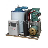 Buy cheap 5T/Day Permanent anti-corrosion Seawater Flake Ice Machine   For Fishing Boats from wholesalers