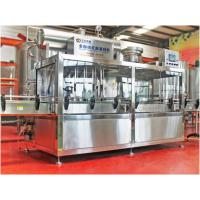 China 2 In 1 Packing Production Line 5L Tinplate Barrel Aseptic Bottle Filling Capping Machine on sale