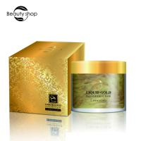 China Adult Skin Care Face Mask / 150g Collagen Gold Crystal Face Mask wholesale