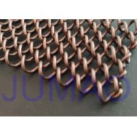 China Coffee Color Metal Mesh Curtains Iron Wire Material For Replacement Fireplace Door wholesale