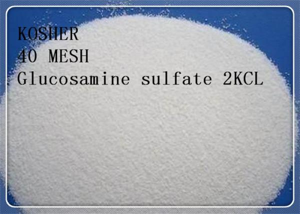 Quality 2KCL Glucosamine Sulfate Potassium Chloride Cosmetic Grade 31284 96 5 KOSHER 40 MESH for sale
