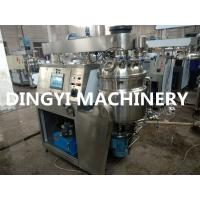 China Verticle Shower Gel Mixing MachineWater Ring Type Vacuum Pump Safety Valve wholesale