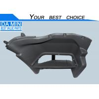China 1719074640 ISUZU Auto Parts Foot Plate Seat Heavy Truck Flat Bed - Semi - Trailer wholesale