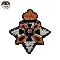 China Delicate Elegant 3D Embroidery Patches Custom Shape With India Slik / Metal Material wholesale