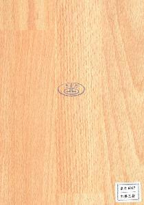 Quality Parquet Flooring (6017) for sale