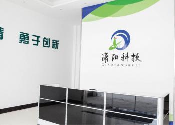 Ningbo XiaoYang technology Co.,Ltd.
