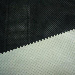 China Waterproof Nonwoven Fabric, Architecture wholesale