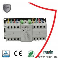 China 6A-63A Electric Transfer Switch Manual , Manual Electric Transfer Switch For Generator wholesale