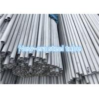 China 316 304 Thin Wall Seamless Stainless Steel Tube Small Diameter Round Shape wholesale