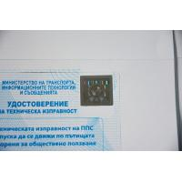 China Watermark Certificate Custom Hologram Stickers With Printed Pattern wholesale