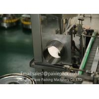 Coconut Oil Filling Machine / Automatic Perfume Packaging Machine