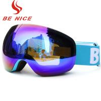 China Pliable Material Night Snow Goggles Uv Protection For Outdoor / Skiing wholesale