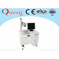 China Metal Parts Stainless Steel Laser Marking Machine 20W Laser Source Free Computer on sale