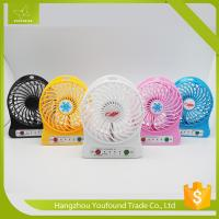 BS-5500 Colorful Electric Mini Table Battery Fan