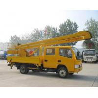 China High Aerial Work Platform Truck 7995 x 2310 x 2530mm With Luxurious Cab on sale