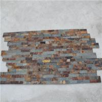 Buy cheap stacked stone manufacturer price from wholesalers