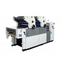 China Hot Sale 2-Color  Offset Printing Machine Price in China for Paper Printing wholesale