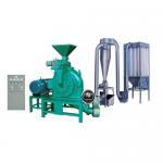 China Plastic Pulverizer wholesale