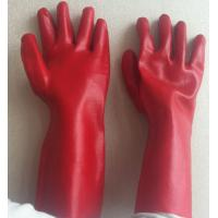China Industiral working pvc gloves on sale