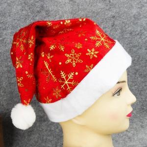 China Winter Xmas Adult Kids Santa Hats Long Plush For Christmas Day  ISO9001 wholesale