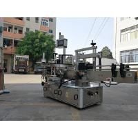 China High-Speed Automatic Three Side Square Bottle Label Applicator Machine With Single Label wholesale
