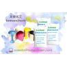 China White Powder Precipitated Barium Sulfate/BaSO4 for Copper Plate Machine wholesale