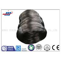 Buy cheap 1520-1720MPA High Carbon Steel Wire , Annealed Iron Wire For Automobile Spring from wholesalers
