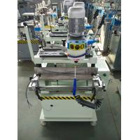China Machinery for working PVC and Aluminium window and door profiles on sale