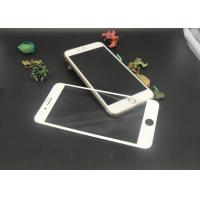 China White 3D iPhone Tempered Glass Screen Protector Anti Fingerprint for iPhone 7 wholesale