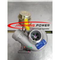 Buy cheap HOT FOR SALE JINGSHENG TURBOCHARGER JP45  1118010-cw70-33u FOR  Zte pickup from wholesalers