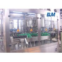 China Big Capacity Glass Bottle Filling Machine , Automatic Rinsing Filling And Capping Machine wholesale