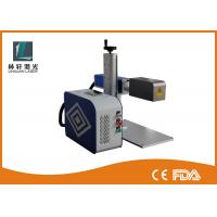 Table Type Metal Laser Marking Machine Reliable With Safe Fullcolsed Cabinet