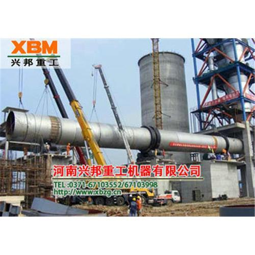 Quality Ball Mill grown for sale