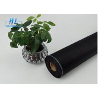 China Retractable Fly Window Screen , Roller Screen For Durable Window And Door wholesale