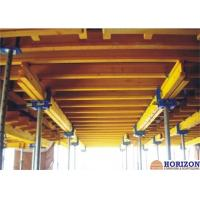 China Four-way fork head. China slab formwork, shuttering, construction formwork wholesale