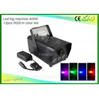 China RGB Led Light Commercial Fogger Machine / Spray Machines With Distance 3.5m wholesale