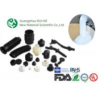 China RH6250-30YH Two Part Liquid Silicone Rubber Good Transparency For Injection Equipment wholesale