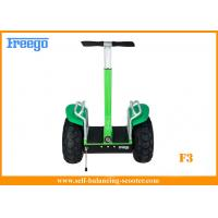China 2 Wheel Gliding Off Road Segway Self Balance Chariot Brushed DC Motor For Adults wholesale