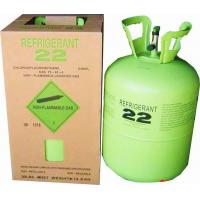 China R22 Refrigerant gas neutral package wholesale