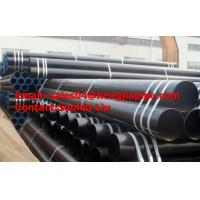 China API 5L pipes wholesale