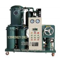 China ZJD Used Lubrication Oil Filtration Equipment for removing amount of impurities wholesale