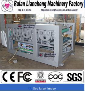 Buy cheap LC-1280P Jute bag printing machine from wholesalers