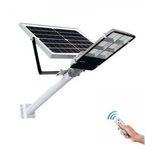 China Remote Control Integrated Solar LED Street Light 50w 100w 200w 300w Longlife wholesale