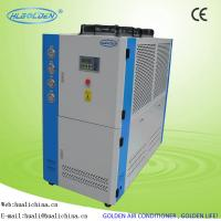China Industrial Mixing Stainless Steel 80L Air Cooled Water Chillers For Industrial wholesale