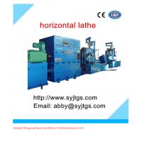 China High precision cnc used universal lathe machine for hot selling with good quality on sale