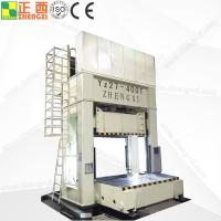 China Servo Motor Hydraulic Press Die Cushion With Movable Worktable Deep Drawing wholesale