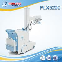 China Friendly interface mobile DR X-ray machine PLX5200 wholesale