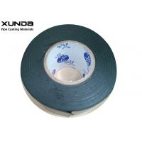 China 2 Ply Wrap Butyl Rubber Tape Butyl Rubber Adhesive For Water / Oil Pipes wholesale